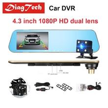 Gryan 4 3 Car Rearview Mirror Car Dvr Dual Lens Dash Cam Recorder Full HD 1080P