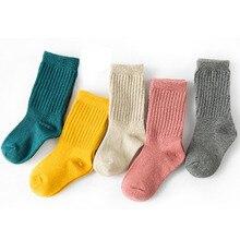 Cute Baby Girl Socks Soft Cotton Knee Long Children's Socks Kids Leg Warmers Meias Infantil