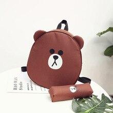 곰 어깨 가방 한국어 귀여운 유치원 학생 학교 가방 캔버스 캐주얼 배낭 조수 여성 옥스포드 천으로