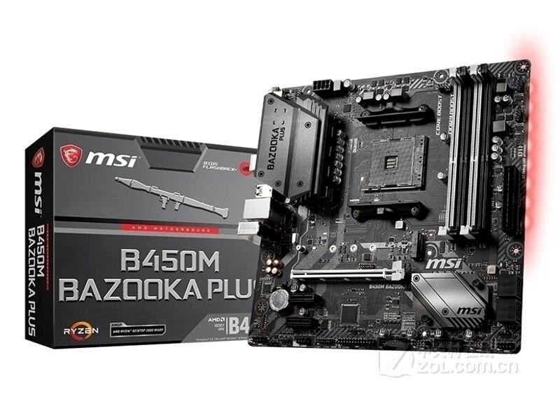 Original Motherboard New MSI B450M BAZOOKA PLUS DDR4 Socket AM4 64G USB2.0 USB3.1 HDMI DVI Desktop Motherborad Free Shipping