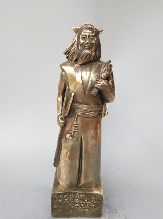 Chinas pure brass Farmer founder Yan emperor statueChinas pure brass Farmer founder Yan emperor statue