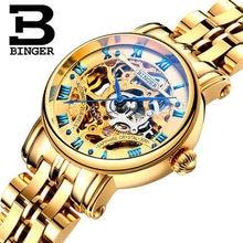 Швейцария женщины модный бренд Бингер часы Золотые полые ретро классические часы сапфировое стекло Сталь ремешок Автоматическая Наручные Часы