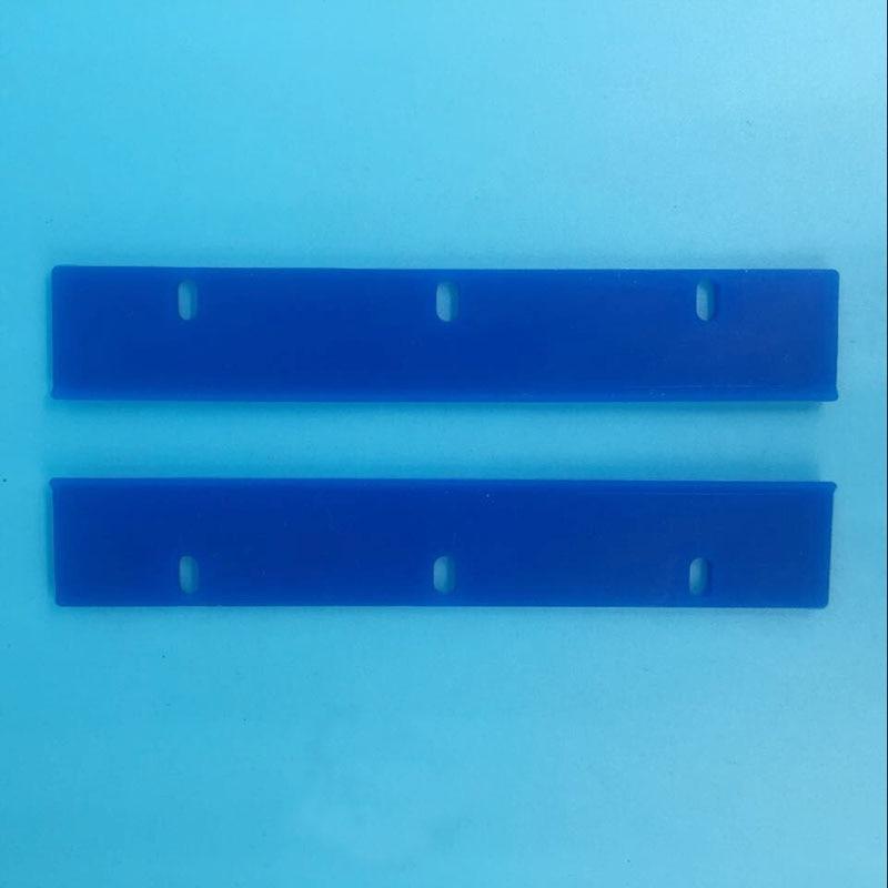 12cm wiper1