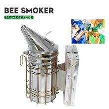 Manual Bee Smoker Transmitter Kit Bee Smoke Hive Sprayer Beehive Equipment Beekeeping Tools With Heat Shield Protection bee hive smoker stainless steel w leather heat shield beekeeping equipment