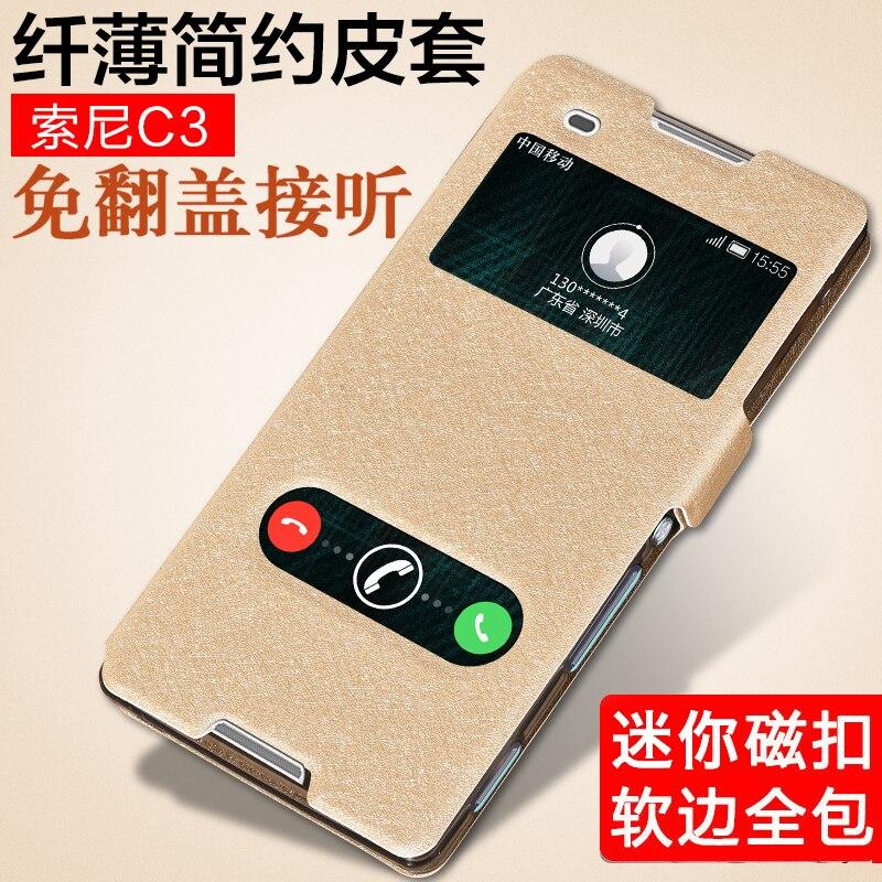Pour Sony Xperia C3 Cas flip PU Couverture en cuir Cas pour Sony Xperia C3 D2533 D2502 S55T S55u Téléphone shell sac