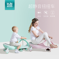 babyfond baby walker child yo car universal wheel child car 1 3 6 old baby mute wheel cars
