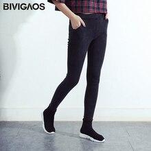 BIVIGAOS Women's Slanting Pocket Washed Jeans Leggings Pencil Pants Elastic Denim Leggings Skinny Jeans Jeggings Women Trousers