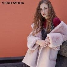 Vero Moda 2019 new lace-up mid-length velvet fabric fleece winter jacket | 318309502 lace up velvet teddy