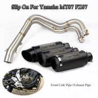 Yamaha Fz07 Exhaust Lowest Price