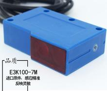 FREE SHIPPING 100%NEW E3K-DS70M1 0-4m adjustable normally open diffuse photoelectric switch sensor цена