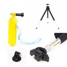 Handheld Monopod Mount Adapter for Xiaomi Yi Digital camera SJ4000 sj6000 Hero4 Gentle Weight Mini Tripod For Gopro Float Bobber+Screw