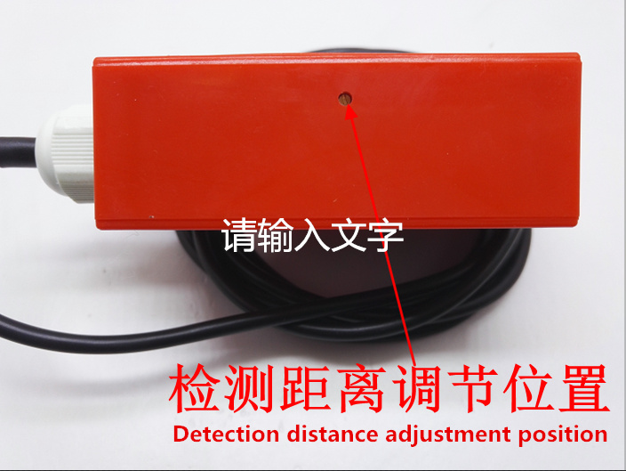 Photoelectric sensor Long distance 0-10m3_