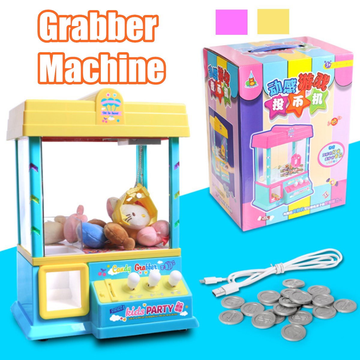 Professional Sale Coin Operated Games Doll Machine Carnival Style Vending Arcade Claw Candy Doll Prize Game Kid Toy Birthday Gift Power Tools