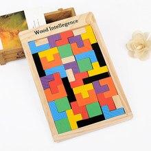 Puzle de rompecabezas de tablero de Tetris para niños, juego de bloque de madera, Mini rompecabezas clásico, coloridas, 3D, Ruso