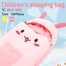 Конверт для детей, спальный мешок для отдыха на природе, спальный мешок, детское одеяло с защитой от ударов, детский спальный мешок с мультяшным кроликом/курицей