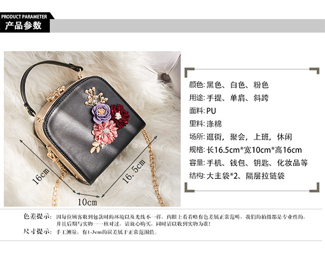 Women crossbody bag female messenger bag with long and short strap fashion designs flowers 63