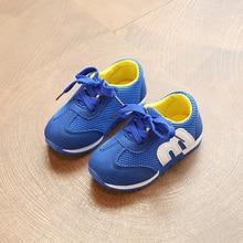 Kids Sport Running Shoes