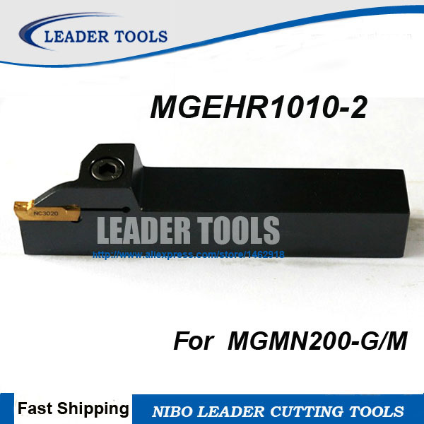 MGEHR1010-2 Lathe Turning Holder+MGMN200 Grooving Cut-off Inserts+Wrench V1M1