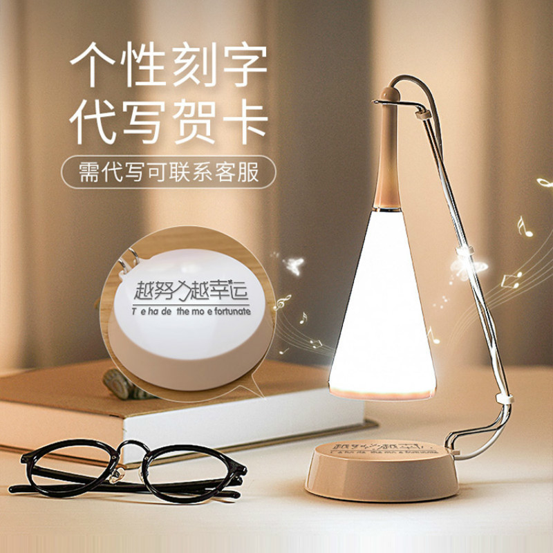 Music Table Lamp Bedroom Night Light Creative Personality Birthday Gift Bluetooth Audio Female Dormitory Girl Heart Lw423208