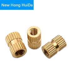 M6 Brass Knurled Nut Thread Double Pass Metric Round Copper Insert Nut Injection Moulding Nutserts Embedded Fastener (ID*H*OD) 100pcs m3 5 5mm od 5mm brass inserts double pass copper knurl nut embedded fastener