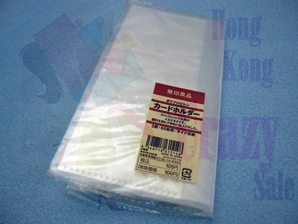 Japan Muji 60 Card Business Name Card Credit Holder Book File-in ...