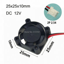 10pcs/lot Gdstime 25mm x 10mm 2.5cm 2510 Small 12V Brushless DC Mini Cooling Fan