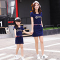 Hot family clothing matching mother daughter dresses family look family set clothes for mother and daughter cotton striped set
