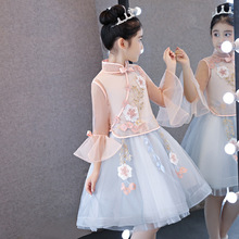 c7d2a337b8407 Children's Dress Princess Dress Girl's Chinese Flower Children's Dress  Little Host Piano Performance Dress Birthday Show