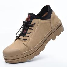 plus size men's fashion steel toe covers work safety shoes non-slip platform cow suede leather tooling security boots zapatos plus size casual breathable steel toe covers work safety shoes womens spring summer autumn tooling black cow leather boots mujer