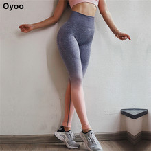 0eaf9ba9bd Oyoo Ombre Seamless leggings blue booty push up yoga pants high rise grey  pink workout jogging pants for women training tights