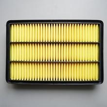 air filter for Mitsubishi Pajero V73 / V93 / V77 / V97 oem:MD404850 MR571476 MD404849 MD404847 #FK207