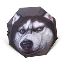 Creative animal cat head husky anti - purple line three fold automatic umbrella sunshade