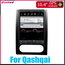 ZaiXi 10.4 inch Big screen Tesla Screen Vertical Android Car PC GPS Navigation Radio Player For Nissan Qashqai 2007~2012