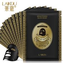 LAIKOU 5pcs Black bamboo charcoal face mask shrink pores after sun repair replenishment Facial mask