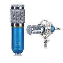 BM-800 Karaoke Player Music Condenser KTV Microphone With Mic Speaker Audio Studio Vocal Sound Recording Metal Shock Mount Kit