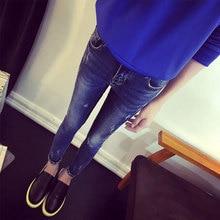 2016 новых Корейских женщин мода синий отбортовки письма только джинсы женщин
