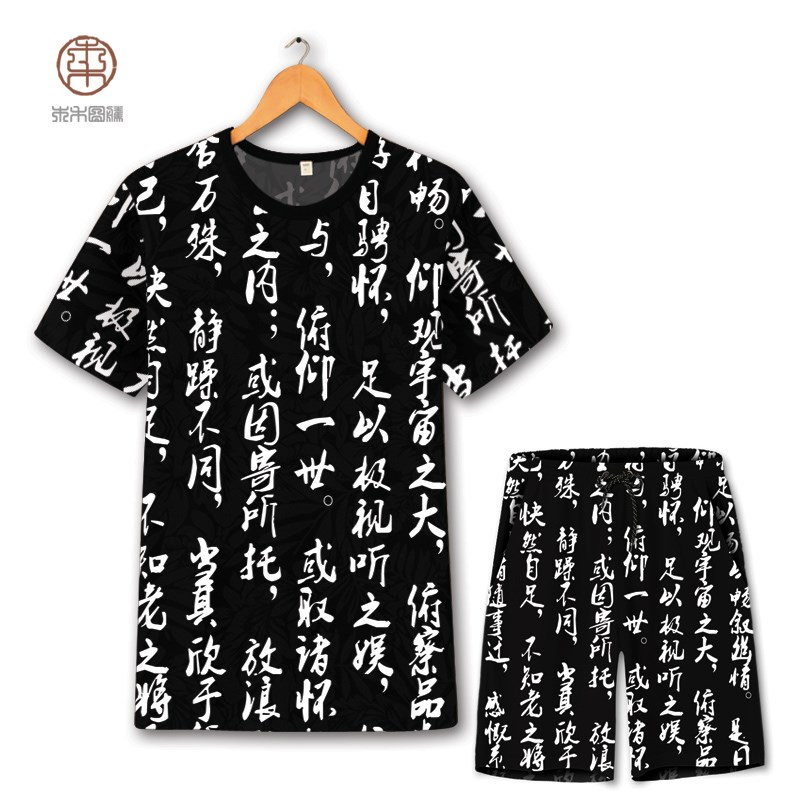 Exquisite Chinese Character Poetry Printing T Shirt And Shorts Suit Summer 2018 Hollow Breathable Quality Mens Short Sets S-6XL