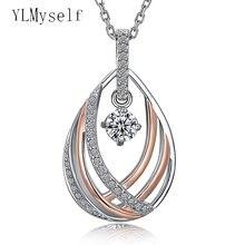 Ожерелье с подвеской в форме капли воды цвет белый и розовое