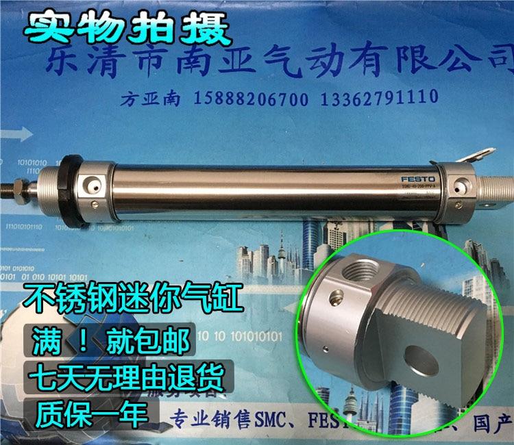 лучшая цена DSNU-40-70-PPV-A DSNU-40-75-PPV-A DSNU-40-100-PPV-A DSNU-40-125-PPV-A FESTO Oround cylinders mini-cylinder
