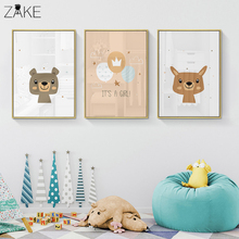 Kawaii Bear Dog Balloon Canvas Art Posters Woodland Animal Cartoon Nursery Prints Painting Wall Picture Baby Room Decoration
