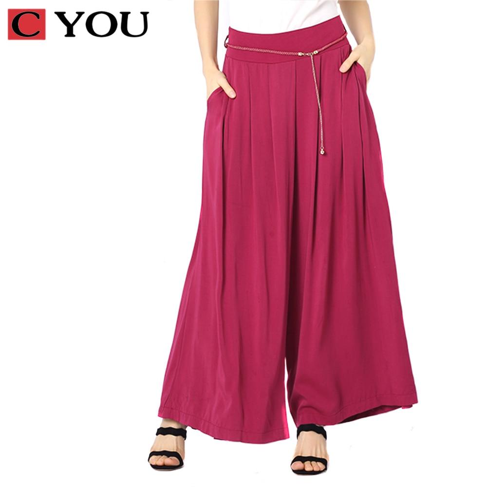 Под юбкой обтягивающие брюки онлайн фото фото 724-755