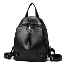 Mhcadd модные женские туфли Рюкзаки высокое качество Для женщин из искусственной кожи Рюкзаки девушка blacktravel Рюкзак Back Pack Bolsas Мода