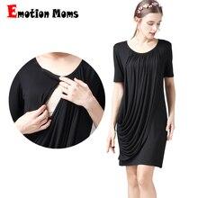 Emotion Moms Sommar Moderskap Kläder Moderskapsklänning Bröstkorg Graviditet Kläder för gravida kvinnor Sjuksköterska Klänning