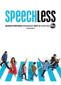 《无言有爱 第二季》2017年美国喜剧电视剧在线观看