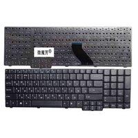 Russo para acer para extensa 7630 7630z travelmate 7320 7520 7520g 7720g 7720g 7220 7220g ru teclado do portátil