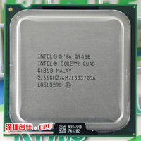 Original Intel CPU Intel Core2 QUAD Q9400 CPU 2 66GHz LGA775 6MB Cache Quad CORE FSB