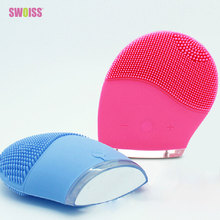 SWOISS Electric Face Brush Silicone Facial Cleaning Pore Cleansing Skin Massage Remove Blackheads Device