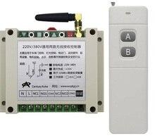 AC220V 250 V 380 V 30A 2CH 100 3000 m longue portée télécommande commutateur émetteur + récepteur pour appareils porte de Garage porte