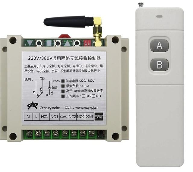 AC220V 250 V 380 V 30A 2CH 100 מתג שליטה מרחוק ארוך טווח 3000 m משדר + מקלט עבור דלת מוסך שער מכשירי חשמל