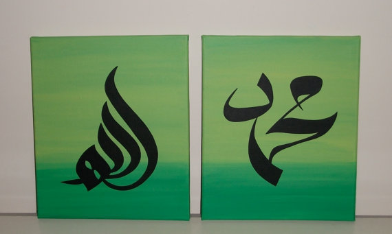 I006 Arabic Calligraphy Islamic Wall Art Picture Handmade 2 Piece